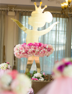 Balerina Baby Shower